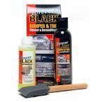 FOREVER BLACK フォーエバーブラック(クリーナーセット) 【NEW仕様】 |バンパー&トリム補修用