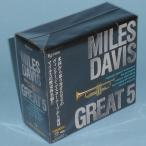 【新古CD】SACD エソテリック Esoteric マイルス・デイビス・グレート・5 Miles Davis Great 5