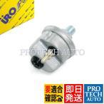 URO製 ベンツ オイルプレッシャーセンサー/エンジンオイルプレッシャースイッチ  W126 W124 W140 W210 R129 R107 W116 W201 W123 W463