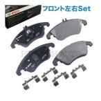 BOSCH製 QuietCast ベンツ C207 A207 W212 フロント用 プレミアムブレーキパッド/ディスクパッド左右セット 0054201320 E250 E350 E400 E550