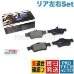 BOSCH製 QuietCast ベンツ Eクラス W211 リア用 プレミアムディスクブレーキパッド BP986 0044204420 E240 E250 E280 E300 E320 E350 E500 E550 4MATIC