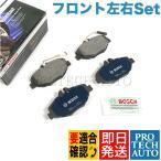 BOSCH ベンツ W211 Eクラス E230 E240 E250 E300 QuietCast フロント用 プレミアムディスクブレーキパッド & パッドセンサー2本  0034209920 BP987