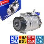 DENSO製 ベンツ W203 W209 W220 W215 エアコンコンプレッサー/ACコンプレッサー 0002309011