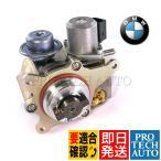 純正 BMW MINI ミニ R56 R55 R57 R58 R59 ハイプレッシャーポンプ/高圧燃料ポンプ 13517588879 ジョンクーパーワークス JCW クーパーS CooperS