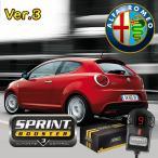 アルファロメオ用 159 スパイダー(939) BRERA COUPE (ブレラクーペ) スプリントブースター 右ハンドル車両 RSBI252 2.2JTSセレスピード 3.2JTS_Q4