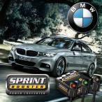 BMW SPRINT BOOSTER スプリントブースター AT用 3シリーズ F30 F31 F34 320i 320d 320ixDrive 328i ActiveHybrid3 335i