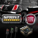 FIAT フィアット500 アバルト500/595 SPRINT BOOSTER スプリントブースター MT用 パワーモード 3パターン機能 切換スイッチ付 SBDI121