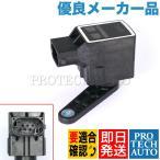 [優良]ベンツ Eクラス W211 エアサスハイトセンサー/ハイトレベルセンサー/光軸センサー 0105427717 E240 E250 E280 E300 E320 E350 E500 E550 E55AMG E63AMG