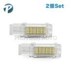 [全国送料200円] ベンツ 高輝度 片側18連LEDカーテシーランプ/フットランプ2個セット V-030207 2038200801 W176 W246 W203 X156 W209