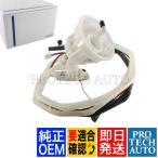 純正OEM VDO製 ベンツ W219 CLSクラス フューエルレベルセンサー A2C59514936 2114703994 CLS350 CLS500