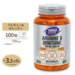 アルギニン サプリメント Lアルギニン & Lオルニチン 500mg 250mg 100粒 NOW Foods(ナウフーズ)