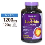 大豆レシチン ホスファチジルコリン含有 1200mg 120粒 [人気]