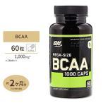 BCAA 1000mg カプセル60粒 オプティマムニュートリション Optimum Nutrition