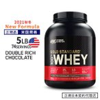 proteinusa_op-02866