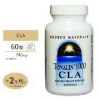 【レビューを書いて500円クーポン】トナリン1000 CLA 60粒 (共役リノール酸)