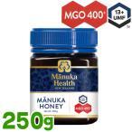 マヌカハニー MGO400+ UMF13+ 250g manukahealth マヌカハニー ニュージーランド産 マヌカ蜂蜜 manuka
