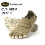 ビブラムファイブフィンガーズ メンズ Vibram FiveFingers CVT HEMP Khaki メンズ