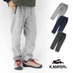 クリフメイヤー パンツ メンズ レディース クライミングパンツ KRIFF MAYER キャンプ パンツ ブランド アウトドア