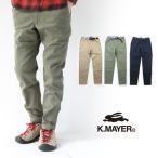 クリフメイヤー クライミングパンツ メンズ 大きいサイズ レディース KRIFF MAYER キャンプ 服装 アウトドア ブランド