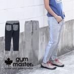 ジムマスター スウェットパンツ クレイジー gym master スウェット ヒッコリー アンクルパンツ メンズ G543341