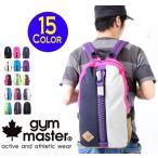 ジムマスター リュック gym master メガジップ リュックサック メンズ レディース gymmaster