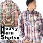 ネルシャツ メンズ 厚手 大きいサイズ 裏起毛 チェックネルシャツ 長袖シャツ アメカジ 冬用 冬服 メンズファッション