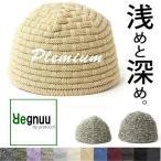 帽子 メンズ ニット帽 イスラムワッチ イスラム帽 究極のプレミアム ブロック柄 コットン イスラム帽浅目