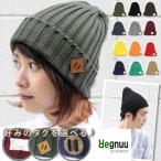 ニット帽 夏用 メンズ 夏 帽子 Pgeek コットン ワッチキャップ 大きいサイズ 春 春夏 白 黒 大きい グレー サマーニット帽