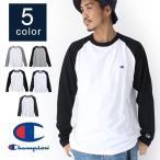 チャンピオン Tシャツ 長袖 メンズ ロンT ストリート ロンt メンズ Champion ラグラン ロングTシャツ C3-J425