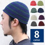 DM便限定 送料無料 / メンズ ニット帽 リネン ツートーン カラーボーダー イスラム帽 メンズ レディース 男女兼用 イスラムキャップ 帽子 ニット帽