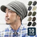 报童帽 - キャスケット用 メンズ 通気性 帽子 レディース 50代 キャップ コットン ニットキャスケット 送料無料
