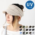 Visor - 帽子 メンズ 夏 サンバイザー  ゴルフ レディース  コットン 40代 大きいサイズ ニット帽 春 春夏