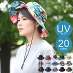 帽子 レディース サファリハット メンズ チロリアン サファリハット 秋 冬 秋冬 大きいサイズ 自転車 UV 紫外線 対策