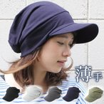 キャスケット メンズ 夏 大きい 帽子 キャップ レディース uv ライト コットン 春夏 大きい 大きいサイズ オールシーズン つば広