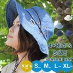帽子 メンズ 大きいサイズ レディース 秋冬 サファリハット 秋 大きい 64センチ ハット つば広 62 65 63cm