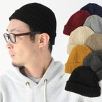 ニット帽 メンズ 大きめ 大きいサイズ 冬 秋冬 ロールキャップ ニット 防寒 秋 冬 カジュアル おしゃれ