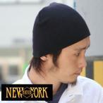 サマーニット帽 メンズ 薄手 ニット帽 夏 ニューヨークハット NEW YORK HAT コットン ビーニー 帽子 ブラック グレー 50代 春 春夏