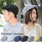 ハンチング帽 メンズ 冬 ベージュ スタンダード 大きいサイズ 秋 秋冬 大きめ BIGサイズ