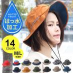 サファリハット 撥水 メンズ 大きいサイズ レディース 春 夏 春夏 防水 UVカット 帽子 / 2WAY サファリハット UVカット 帽子