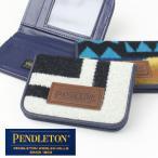 ペンドルトン パスケース PENDLETON PDW CARD CASE カードケース カード入れ パスケース