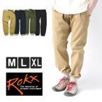 ロックス クライミングパンツ コットン rokx コットンウッド パンツ COTTON WOOD PANT RXMF6201 メンズ