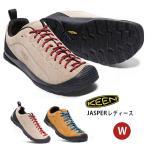 ショッピングトレッキングシューズ (KEEN キーン) (トレッキングシューズ 登山靴)  KEEN キーン JASPER ジャスパー Silver Mink レディース