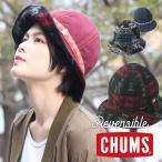 チャムス 帽子 メンズ リバーシブル アウトドア ハット CHUMS リバーシブルプリントハット メンズ レディース