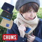 CHUMS ����ॹ Bonding Fleece NECK WARMER �ܥ�ǥ��󥰥ե꡼�� �ͥå��������ޡ� CH09-1124