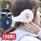 チャムス イヤーマフ CHUMS エルモフリースコンパクトイアーウォーマー ウォーマー Elmo Fleece Compact Ear Warmer /耳あて CH09-1179