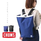 CHUMS チャムス Eco 2 Way Day Pack エコツーウェイデイパック CH60-2129