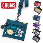 アウトドアブランド カードケース チャムス パスケース CHUMS 定期入れ CH60-2488 メンズ レディース ブランド 高校 女子 子供 高校男子