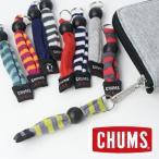 チャムス CHUMS Zip Pull Flat ジッププルフラット CH61-0102 キーホルダー ジップ ジッパー ストラップ カラフル ボーダー アウトドア グッズ