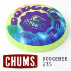 キャンプ 便利グッズ 小物 チャムス フリスビー CHUMS Dodgebee 235 Tie Dye フェス アウトドア おしゃれ ブランド CH62-1023