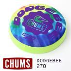 CHUMS チャムス Dodgebee 270 Tie Dye ドッヂビー270 タイダイ CH62-1024 / フリスビー フライングディスク
